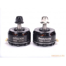 GTS2305 2450KV Brushless Motor for FPV Racing CW