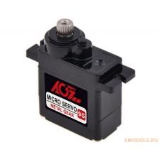 AGF B11DLS 11g Micro Digital servo