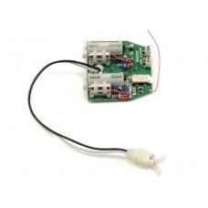 Электронный блок управления для Blade mCX-2
