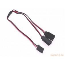 300MM(20CM) 1 JR Male To 2 Futaba Female Y Type Servo Wire