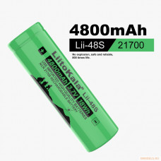 Литий-ионный аккумулятор 21700 Lii-48S 3.7V 4800mAh (1 шт)