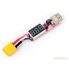 Портативная USB зарядка для мобильных устройств с разъемом XT60 2S-6S Li-Po