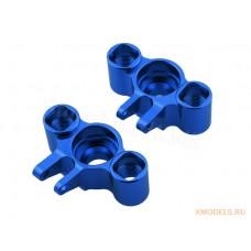 Алюминиевые поворотные кулаки (Синие) для моделей масштаба 1/16