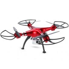 Квадрокоптер Syma X8HG, барометр, камера HD 8MP