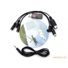Авиасимулятор и USB кабель для авиасимуляторов, универсальный.